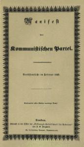 Il Manifesto del partito comunista © CC BY-SA 3.0