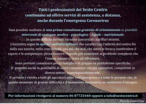 Sesto Centro © Serena Giorgi