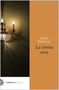 La civetta cieca © Carbonio editore