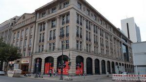 Palazzo Italia 05 © il Deutsch-Italia